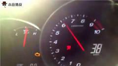 转子引擎疯狂咆哮!马自达rx-8达到10300转!瞬间