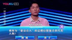 外国女孩是土生土长的中国人,中文说的好!广