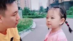 搞笑视频精选君:女儿走过最长的路,就是爸爸