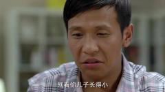 第22条婚规:张母发觉刘亦菲有问题,害怕她在外