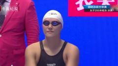 女子200米蛙泳  叶诗文与奖牌擦肩而过 天天体育