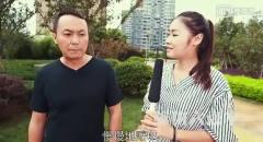 陈翔六点半:毛台中了五百万,记者采访毛台一