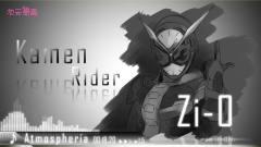 《假面骑士Zi-O》简单手绘配上动态音乐,迅速变