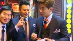 韩国综艺中国街头吃臭豆腐,闻着臭吃着香!还