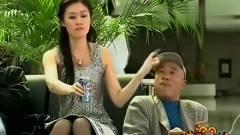 爆笑:赵四竟用输液管偷喝美女的饮料,太搞笑