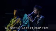 浙江师范大学音乐学院学生改编《喜欢你》网友