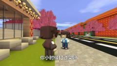 迷你世界:天天村长搞笑视频,你小时候打过架