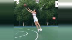 谁说女孩子打篮球没有观赏性?瞧这空心球