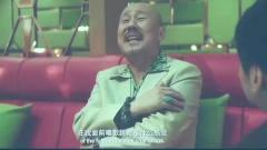 沈腾深情演唱把腾格尔唱哭 尹正跳钢管舞太搞笑