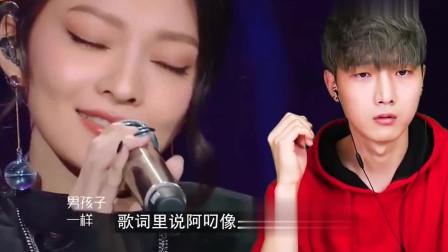 韩国人看中国:韩国男主播第一次听到张韶涵的