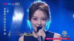 金曲捞:漂亮美女翻唱《笑看风云》,男神郑少