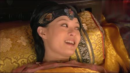甄嬛生了双生子 皇帝大喜直接把槿汐赐给苏培盛当媳妇了 好开心