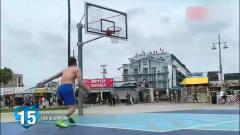 在空中连续4次碰球然后扣篮,这滞空太变态了