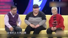 媳妇携婆婆拍搞笑视频,涂磊说丈夫是幕后的剪
