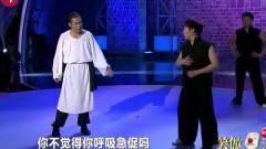 笑傲江湖4:这节目让冯小刚一脸无聊,节目亮点