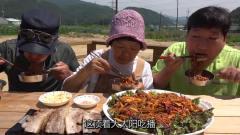 韩国美女直播吃凉拌章鱼,刚开始就发生意外,