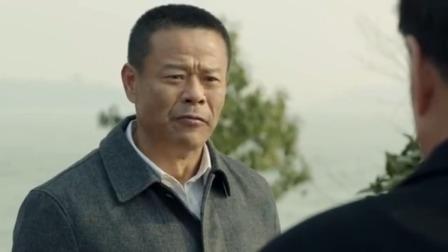 田国富让易学习去京州做纪委书记 他反问一个问题 田国富尴尬