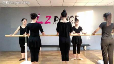 形体芭蕾练气质塑型