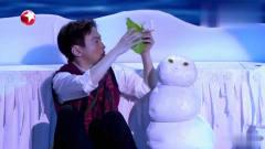 笑傲江湖4:陈赫看完他的节目二话不说,先把绿