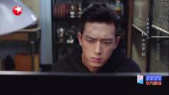 韩商言提分手后一直听佟年的音乐,网友:傲娇