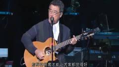音乐教父李宗盛的一首冷门歌曲,多少人表示没