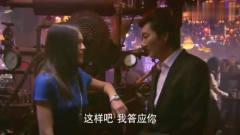 求财不能心切,男子酒吧认识美女就信任他,这