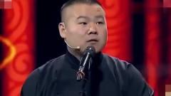 岳云鹏参加五姐婚礼, 替父亲将姐姐交给姐夫, 婚