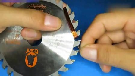 奇闻趣事:锯片上缠上铜线,没想到还能这样玩