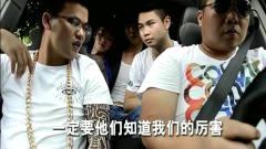 许华升经典搞笑视频:追债风云之《老表进城》
