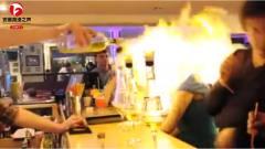 美女酒吧喝烈酒,不慎被调酒师点燃头发,瞬间
