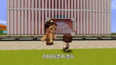 迷你世界:天天村长搞笑视频,你妈妈漂不漂亮