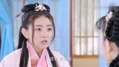 双世宠妃:赵轻云邀请小檀去音乐会,小檀被小