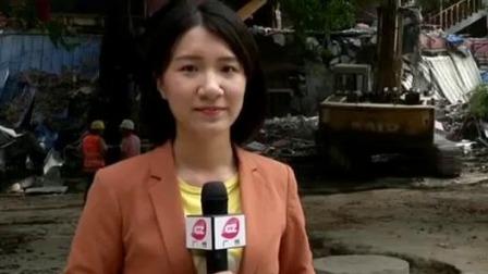 纪委监委关于十个严禁的通知