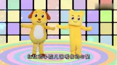 流行音乐:筷子兄弟《小苹果》
