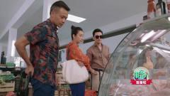 林大厨想买兔肉吃,黄晓明:怎么可以吃兔兔?