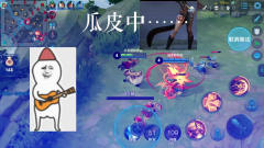 王者荣耀搞笑视频作品集达摩斗舞篇