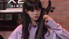 张艺兴搭档欧阳娜娜改编新歌,两人音乐磨合超