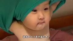 搞笑视频:大儿子长大了,都会自己脱衣服了!
