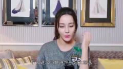 热巴新综艺路透,与蔡徐坤同框,网友:两人简