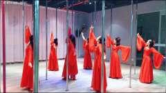古风钢管舞 —— 勇敢地去选择你想要过的生活