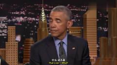 肥伦秀:奥巴马的感谢信,感谢我的发型师让我摆脱了我的爆炸头!