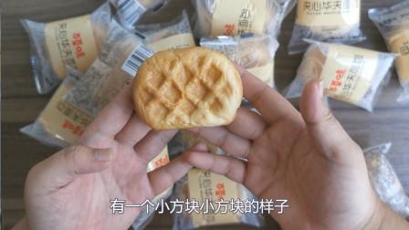 小零食猎奇之百草味华夫面包,不是华夫饼奥!