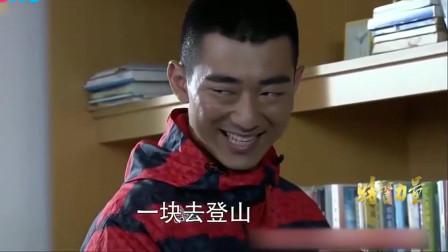 特警力量:吴迪在队友面前炫耀,还露出贱贱的