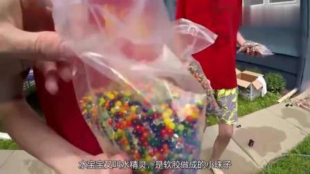 奇闻趣事剪开装有万个水宝宝的真空水气球,爆