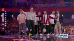 这就是街舞2总决赛: 付老师大跳地板动作,配上