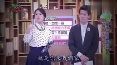 台湾节目:华人太有钱,美女说跟中国男人在一