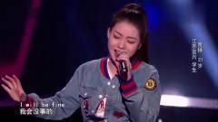 """《中国好声音2019》李荣浩认为这女孩是""""宝藏"""""""