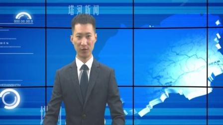 中国纪委监委最新发布消息