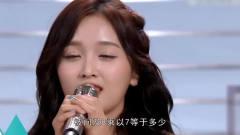 吴宣仪综艺翻车,节目录制公然卖蠢,承包娱乐