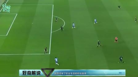 武磊完成职业生涯欧站首秀,不愧是中国足球历